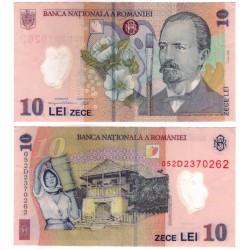 (119a) Rumania. 2005. 10 Lei (MBC)