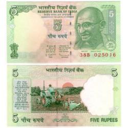 (94Ac) India. 2010. 5 Rupees (SC)