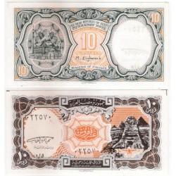 (187) Egipto. 1997-98. 10 Piastres (SC)