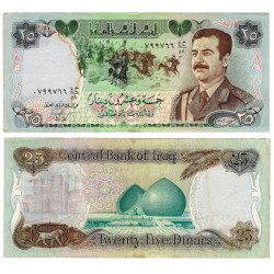 (73a) Iraq. 1986. 25 Dinars (MBC)