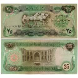 (72) Iraq. 1982. 25 Dinars (BC+)