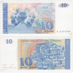 (9a) Macedonia. 1993. 10 Denari (EBC)
