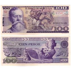 (74c) Estados Unidos Mexicanos. 1982. 100 Pesos (SC)