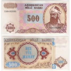 (19b) Azerbaiyan. 1993. 500 Manat (SC)