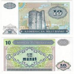 (16) Azerbaiyán. 1993. 10 Manat (SC)