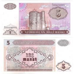 (15) Azerbaiyán. 1993. 5 Manat (SC)