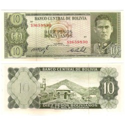 (154) Bolivia. 1962. 10 Bolivianos (SC)