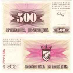 (14a) Bosnia-Hercegovina. 1992. 500 Dinara (SC)