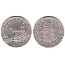 Gobierno Provisional. 1869*(18-69). 2 Pesetas (MBC) (Plata) Ceca de Madrid SN-M