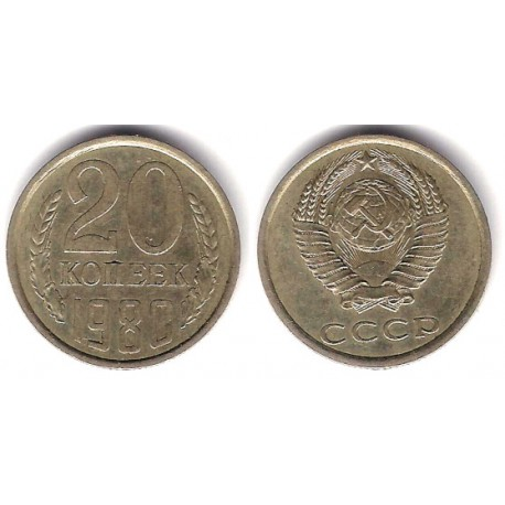 (Y132) Unión Soviética. 1980. 20 Kopeks (MBC)