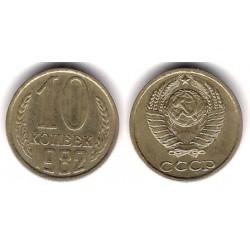 (Y130) Unión Soviética. 1982. 10 Kopeks (MBC)
