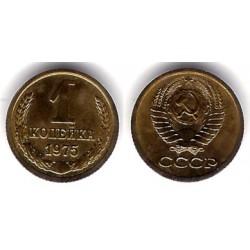 (Y126a) Unión Soviética. 1975. 1 Kopek (EBC)