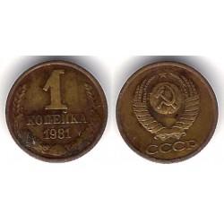 (Y126a) Unión Soviética. 1981. 1 Kopek (BC)