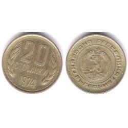 (88) Bulgaria. 1974. 20 Stotinki (MBC)