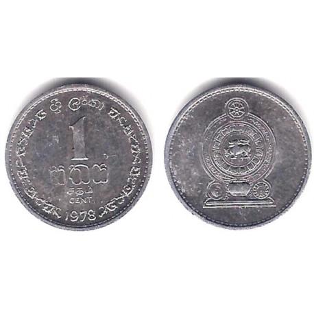 Sri Lanka. 1978. 1 Cent (MBC)