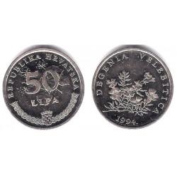 (19) Croacia. 1994. 50 Lipa (SC) Exceso de metal
