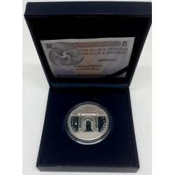 España. 2007. 10 Euro (Proof) (Plata) V Aniversario del Euro. Pórtico