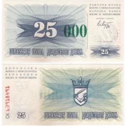 (54g) Bosnia-Herzegovina. 1993. 25000 Dinara (SC) Sarajevo