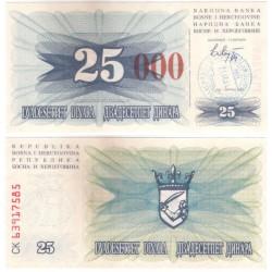 (54h) Bosnia-Herzegovina. 1993. 25000 Dinara (SC) Sarajevo