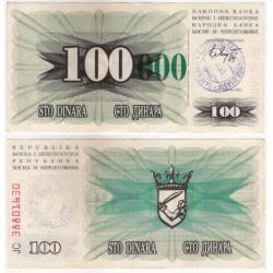 (56g) Bosnia-Hercegovina. 1993. 100000 Dinara (MBC+) Sarajevo