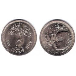 (466) Egipto. 1977. 5 Piastres (SC-)
