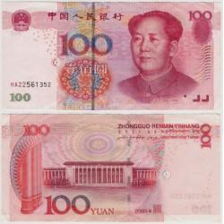 (907a) China. 2005. 100 Yuan (EBC)