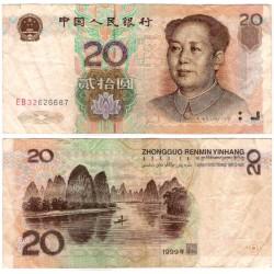 (889) China. 1999. 20 Yuan (BC) Leve rotura margen superior