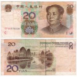 (905) China. 2005. 20 Yuan (MBC-)