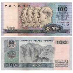 (889b) China. 1990. 100 Yuan (MBC-)