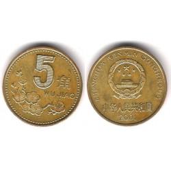 (336) China. 2001. 5 Jiao (MBC-)