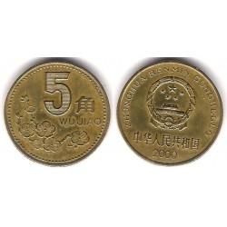 (336) China. 2000. 5 Jiao (MBC)