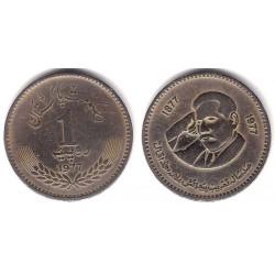 (46) Pakistán. 1977. 1 Rupee (BC)