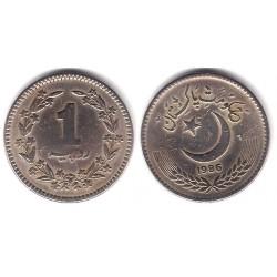 (57.2) Pakistán. 1986. 1 Rupee (BC+)