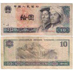 (887a) China. 1980. 10 Yuan (BC)