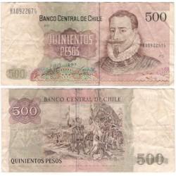 (153e) Chile. 1997. 500 Pesos (BC)