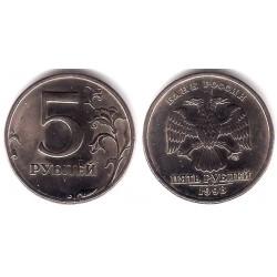 (Y606) Rusia. 1998. 5 Roubles (EBC+)