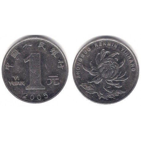 (1211) China. 2005. 1 Yuan (MBC+)