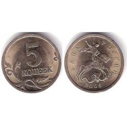 (Y601) Rusia. 2003. 5 Kopeks (EBC)
