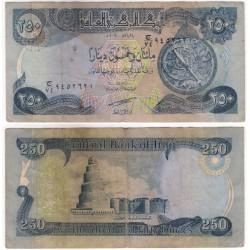 (91a) Iraq. 2003. 250 Dinars (BC)