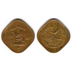 (26) Pakistán. 1964. 5 Paisa (BC+)