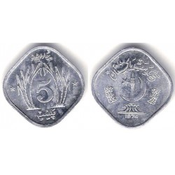 (35) Pakistán. 1974. 5 Paisa (EBC+)