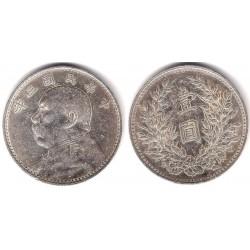 (Y329) China. 1914(3). 1 Dollar (MBC-) (Plata)