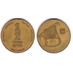 (159) Israel. 1985. 1 New Sheqel (BC)