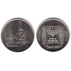 (36.1) Israel. 1964. ½ Lira (EBC)
