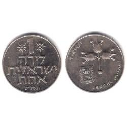 (47.1) Israel. 1979. 1 Lira (MBC+)