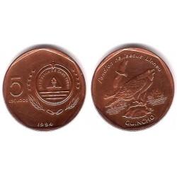 (28) Cabo Verde. 1994. 5 Escudos (EBC+)
