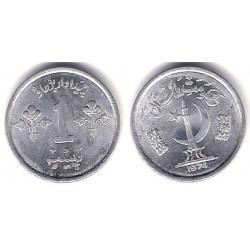(33) Pakistán. 1974. 1 Paisa (EBC+)