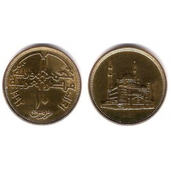 (732) Egipto. 1992. 10 Piastres (MBC)
