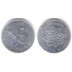 (1) Arabia del Sur (Actual Yemen). 1964. 1 Fils (EBC)