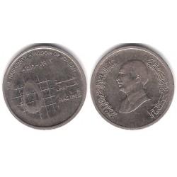 (54) Jordania. 1993. 5 Piastres (BC)